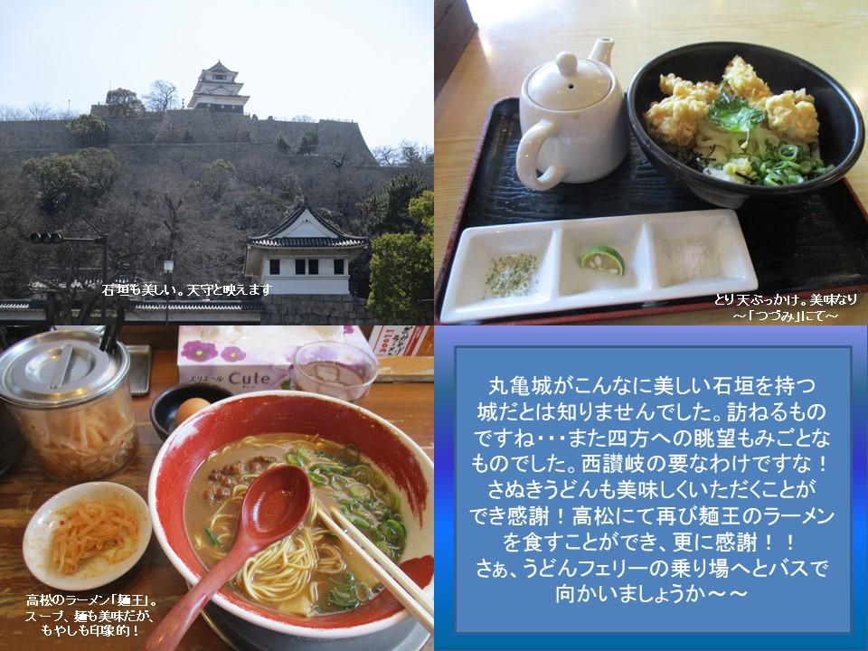 f:id:genta-san:20200501134711j:plain