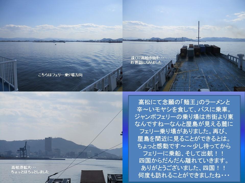 f:id:genta-san:20200501134716j:plain