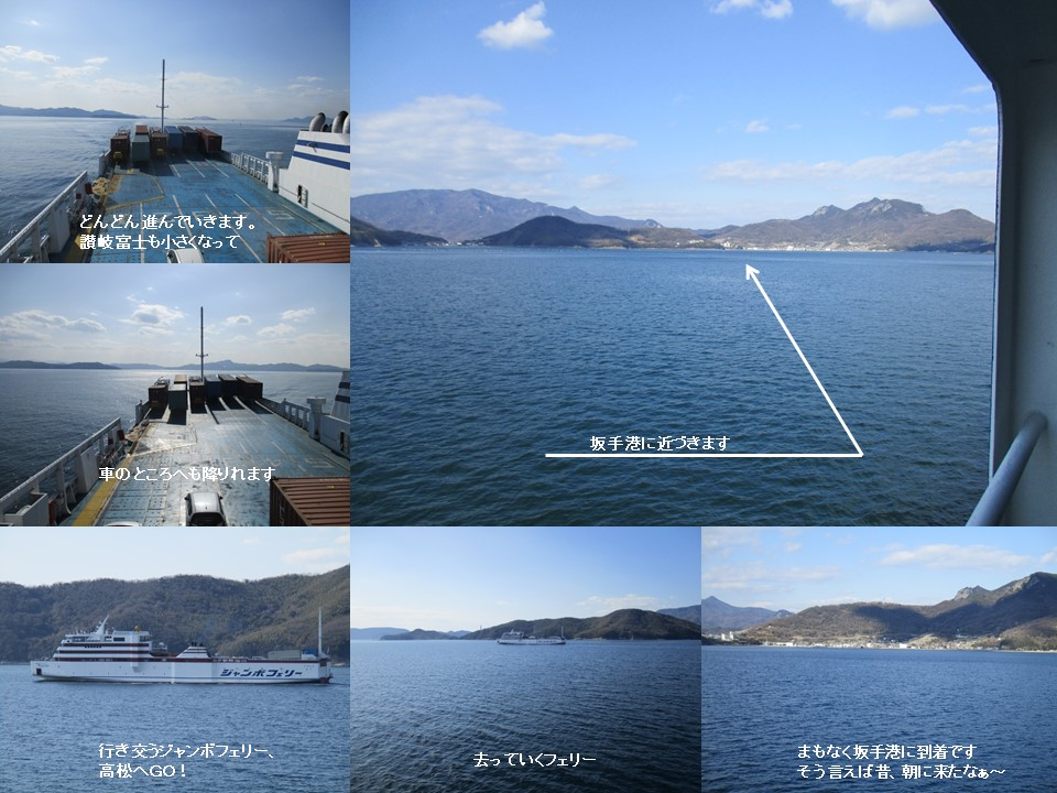 f:id:genta-san:20200501134726j:plain