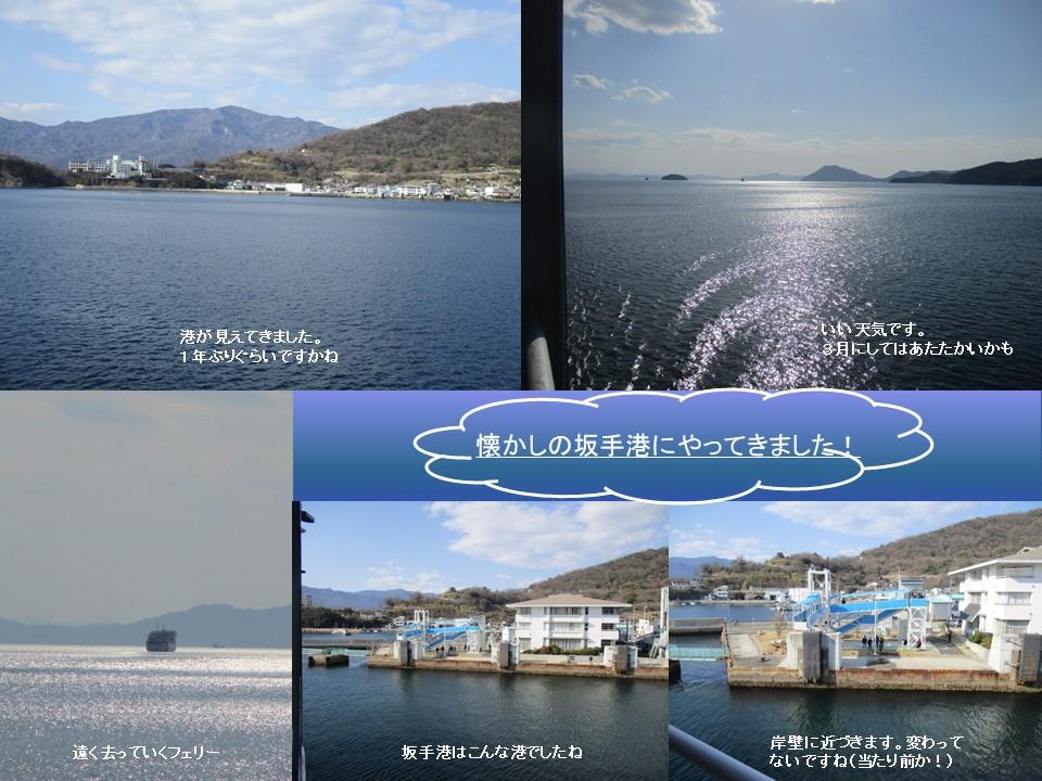 f:id:genta-san:20200501134729j:plain