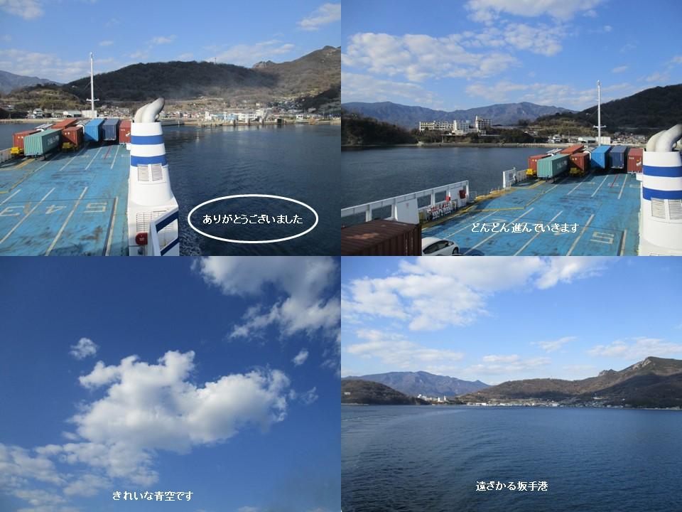 f:id:genta-san:20200501134738j:plain