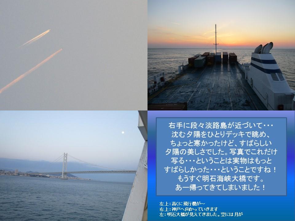 f:id:genta-san:20200501134757j:plain