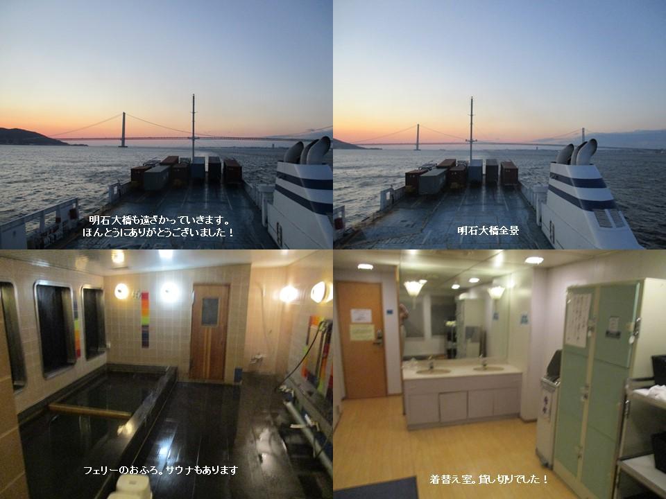 f:id:genta-san:20200501134807j:plain