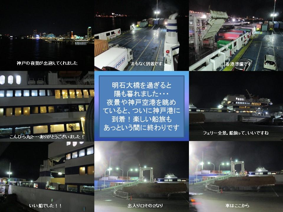 f:id:genta-san:20200501134810j:plain