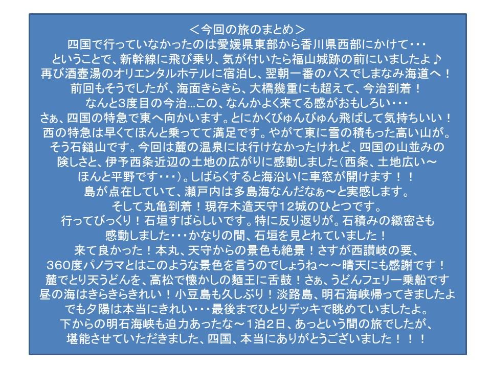 f:id:genta-san:20200501134814j:plain