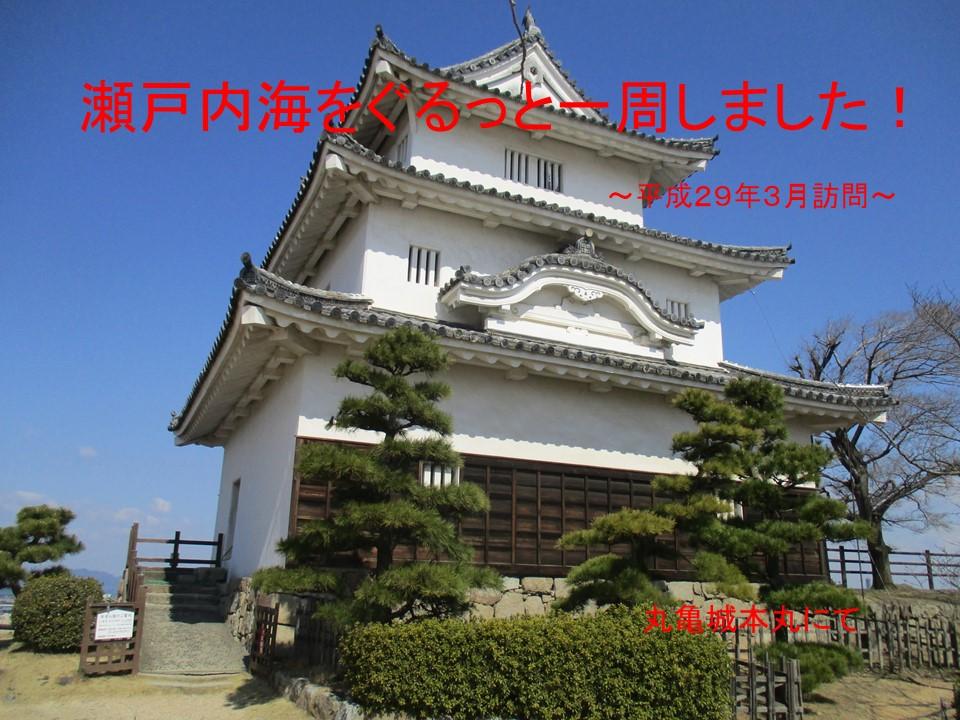 f:id:genta-san:20200501134817j:plain