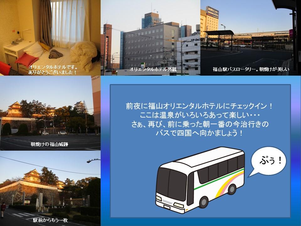 f:id:genta-san:20200501134822j:plain