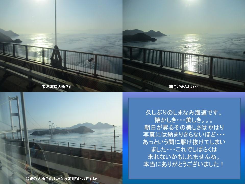 f:id:genta-san:20200501134826j:plain