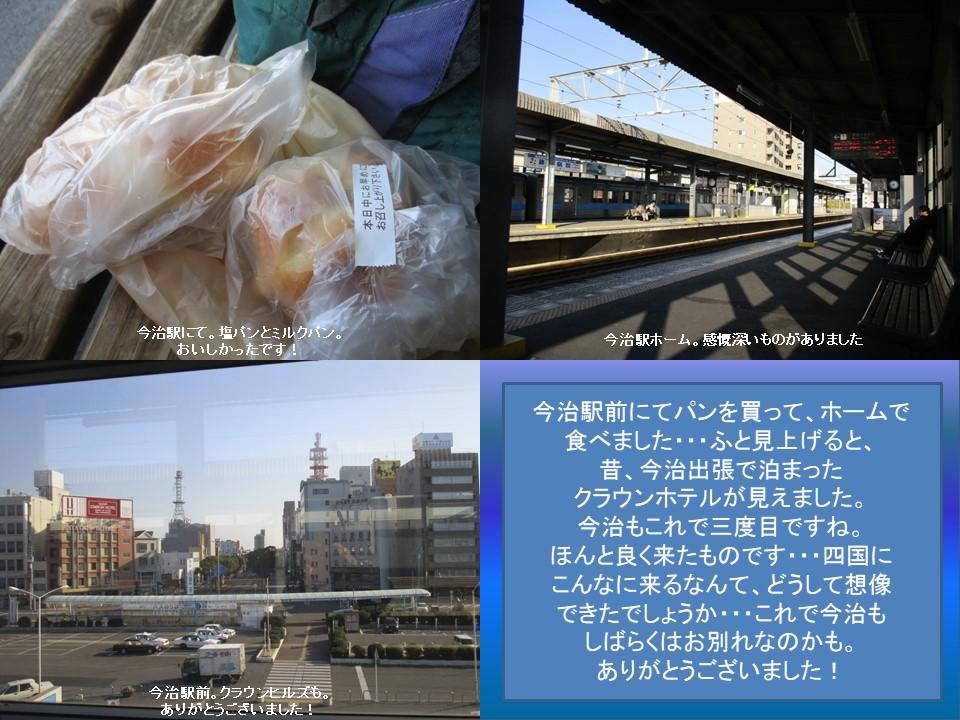 f:id:genta-san:20200501134829j:plain