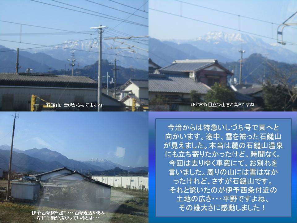 f:id:genta-san:20200501134833j:plain