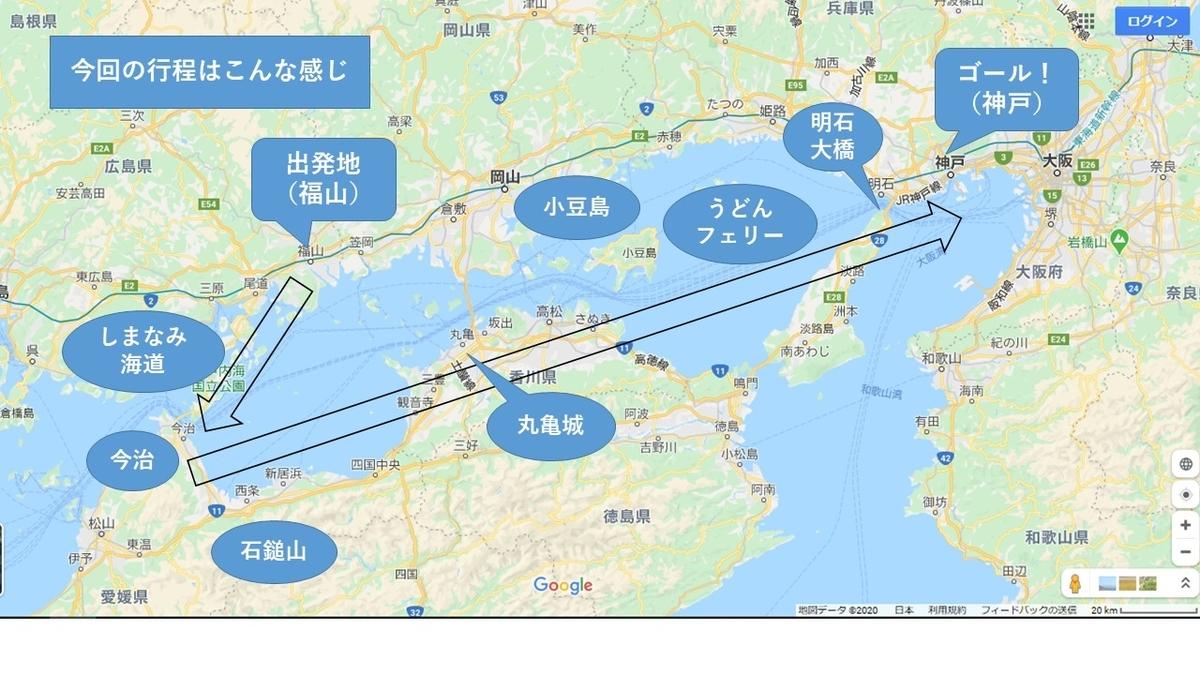 f:id:genta-san:20200501144110j:plain