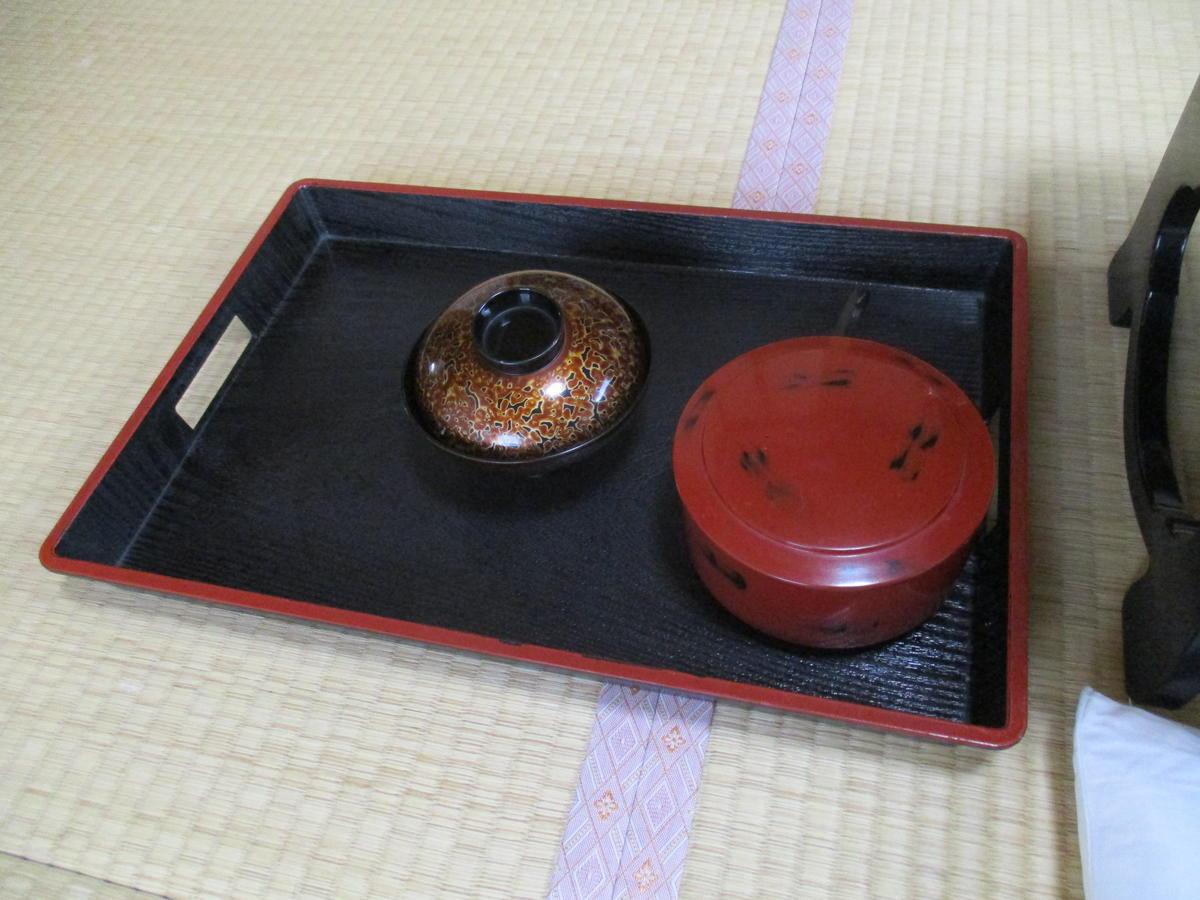 f:id:genta-san:20200516223706j:plain