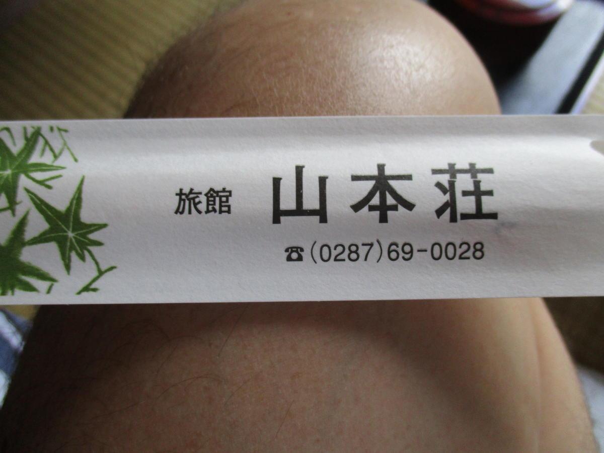 f:id:genta-san:20200516224613j:plain