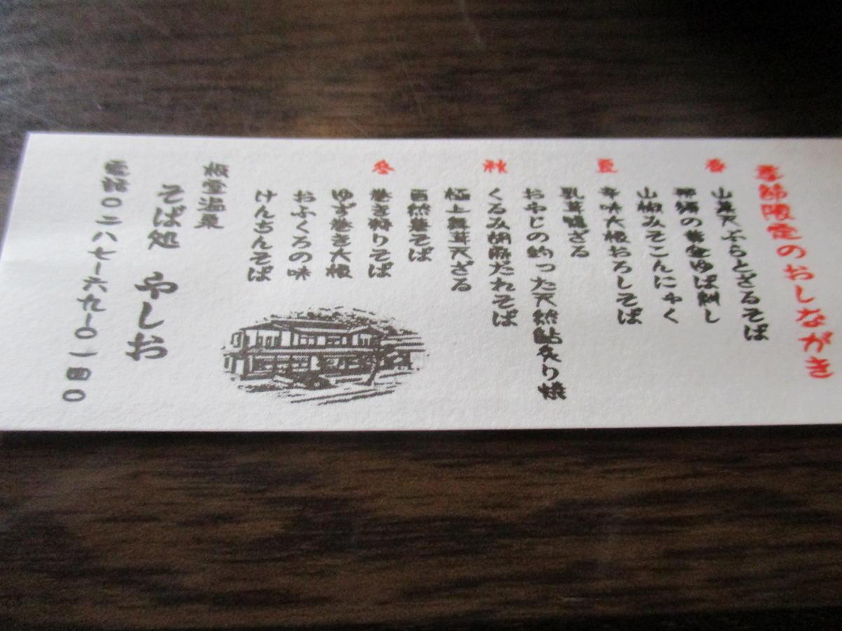f:id:genta-san:20200516225756j:plain