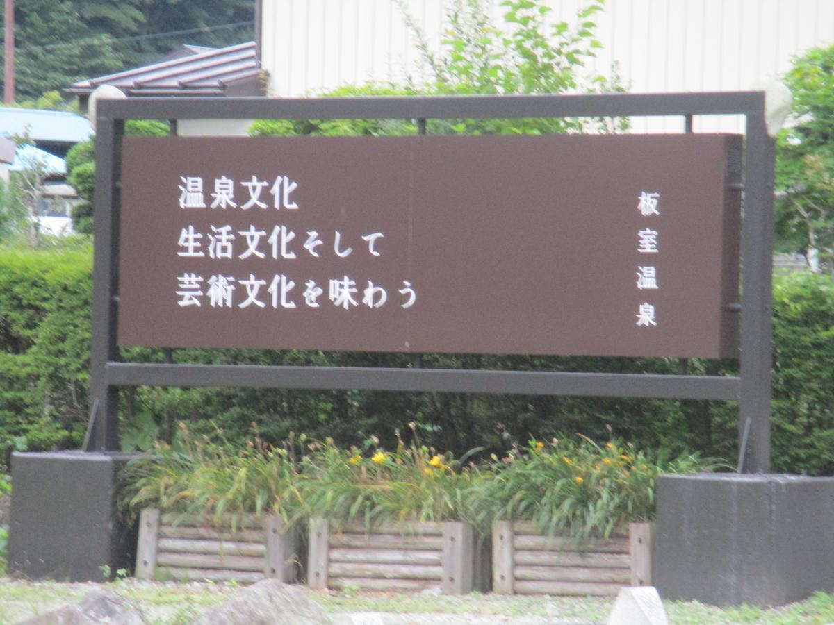 f:id:genta-san:20200516231346j:plain