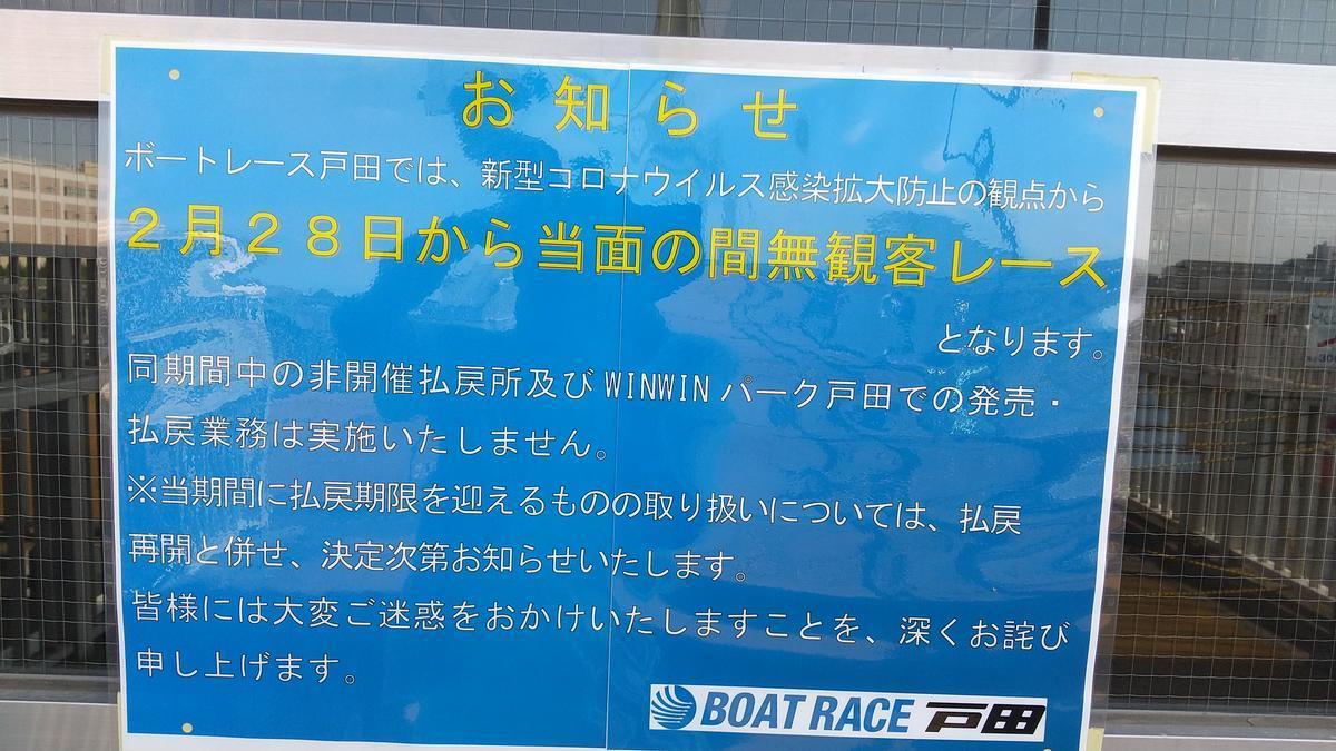f:id:genta-san:20200524001935j:plain