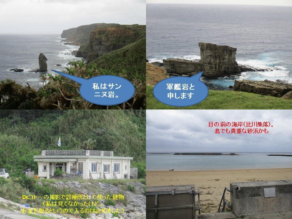 f:id:genta-san:20200524020141j:plain