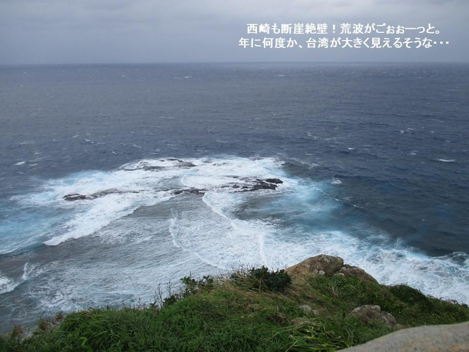 f:id:genta-san:20200524020149j:plain