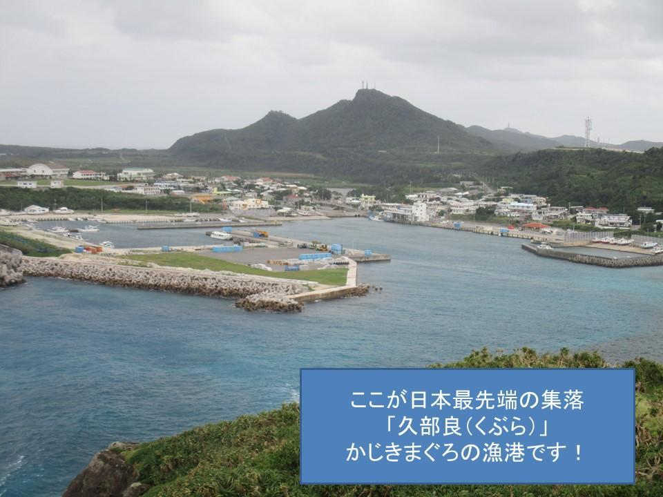 f:id:genta-san:20200524020154j:plain