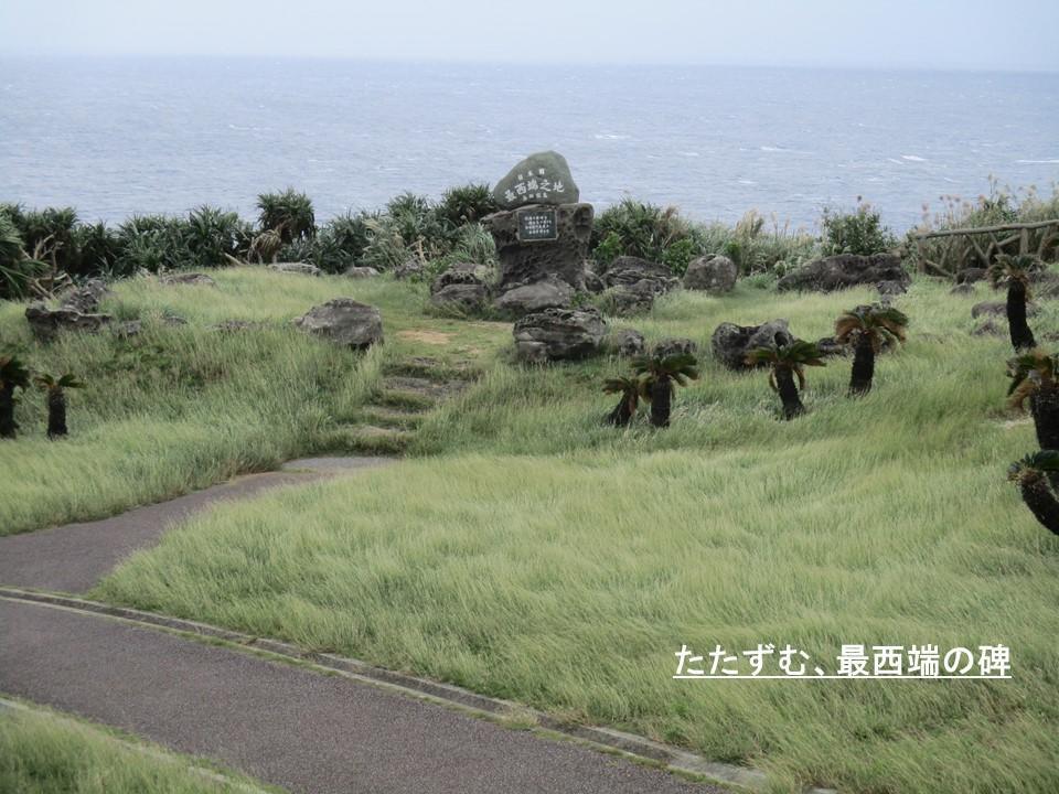 f:id:genta-san:20200524020202j:plain
