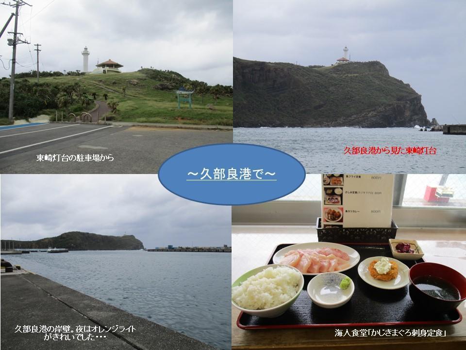 f:id:genta-san:20200524020207j:plain