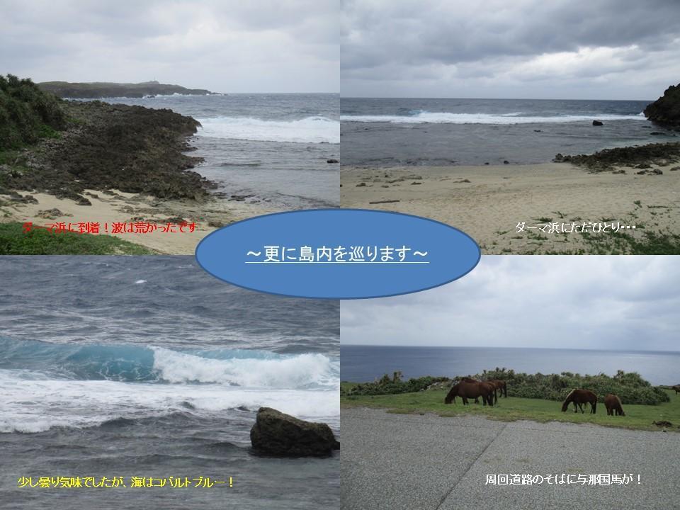 f:id:genta-san:20200524020211j:plain