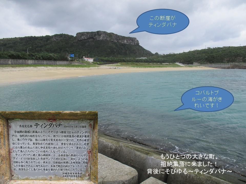 f:id:genta-san:20200524020215j:plain