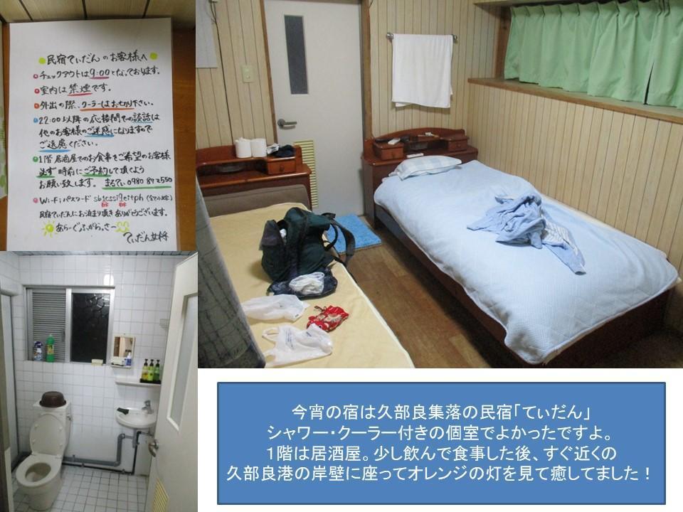 f:id:genta-san:20200524020230j:plain