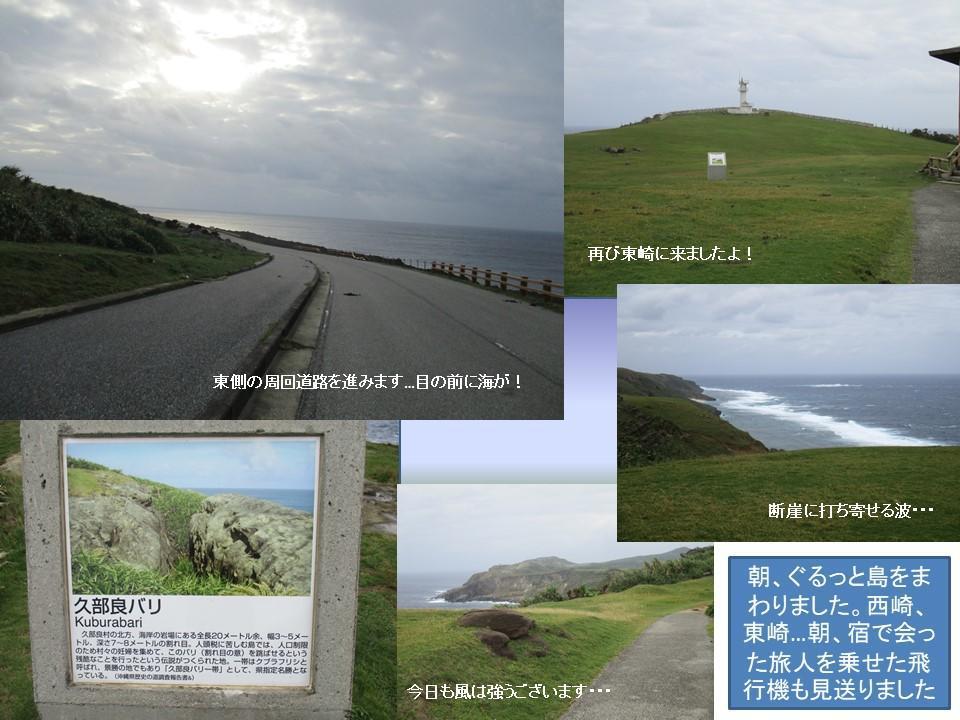 f:id:genta-san:20200524020244j:plain