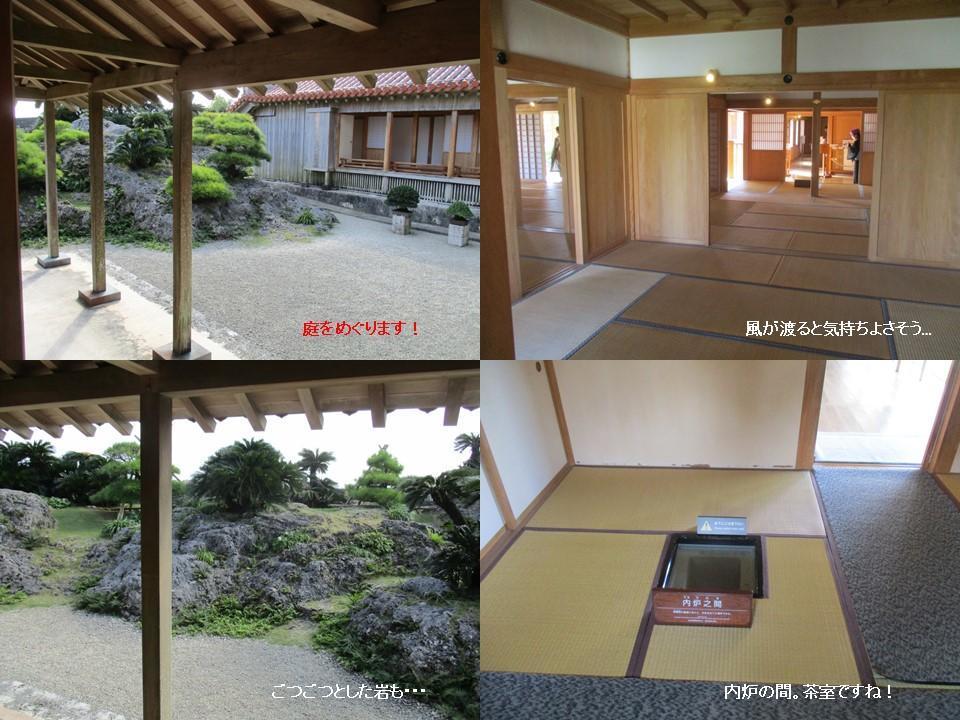 f:id:genta-san:20200524020256j:plain