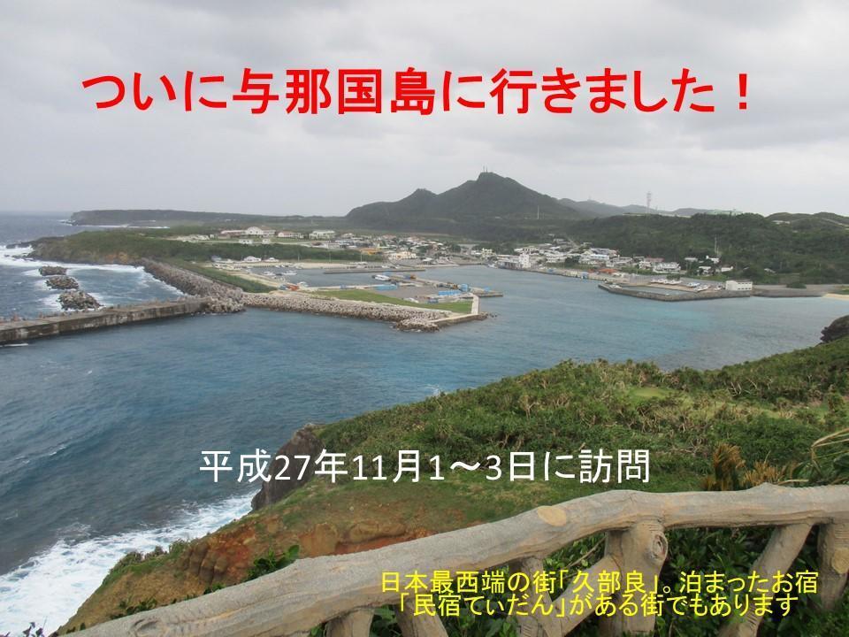 f:id:genta-san:20200524020337j:plain