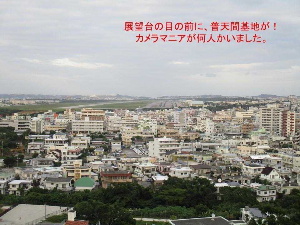 f:id:genta-san:20200524020350j:plain