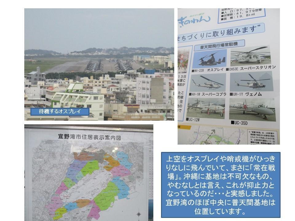 f:id:genta-san:20200524020355j:plain