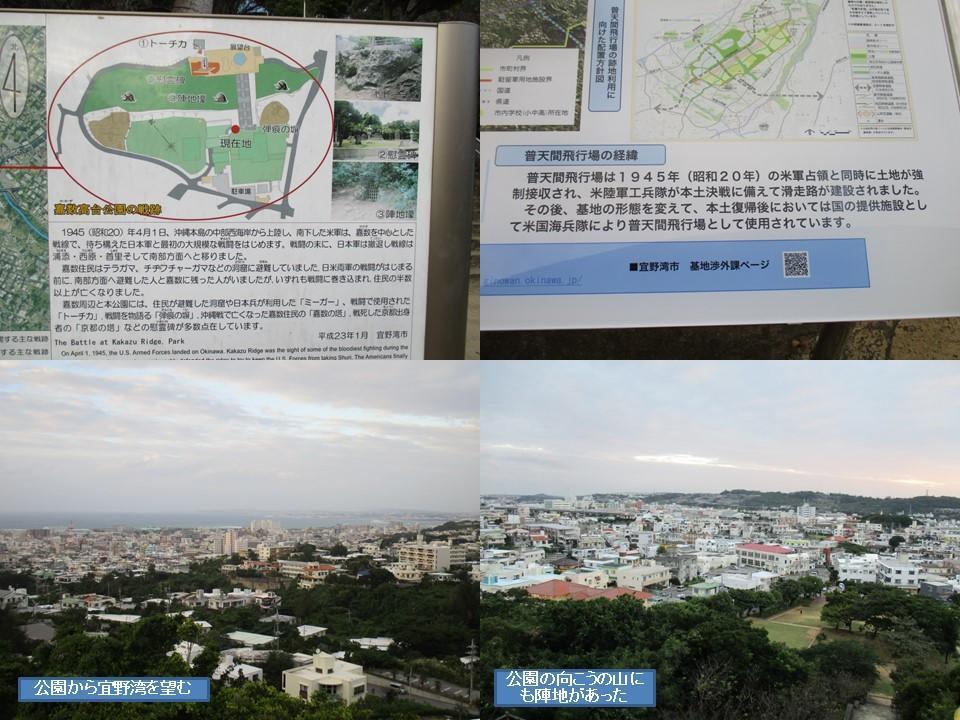 f:id:genta-san:20200524020400j:plain