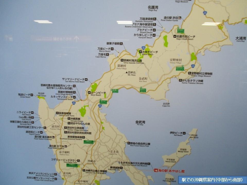 f:id:genta-san:20200524020415j:plain