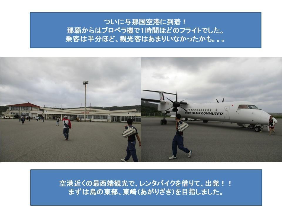 f:id:genta-san:20200524020423j:plain