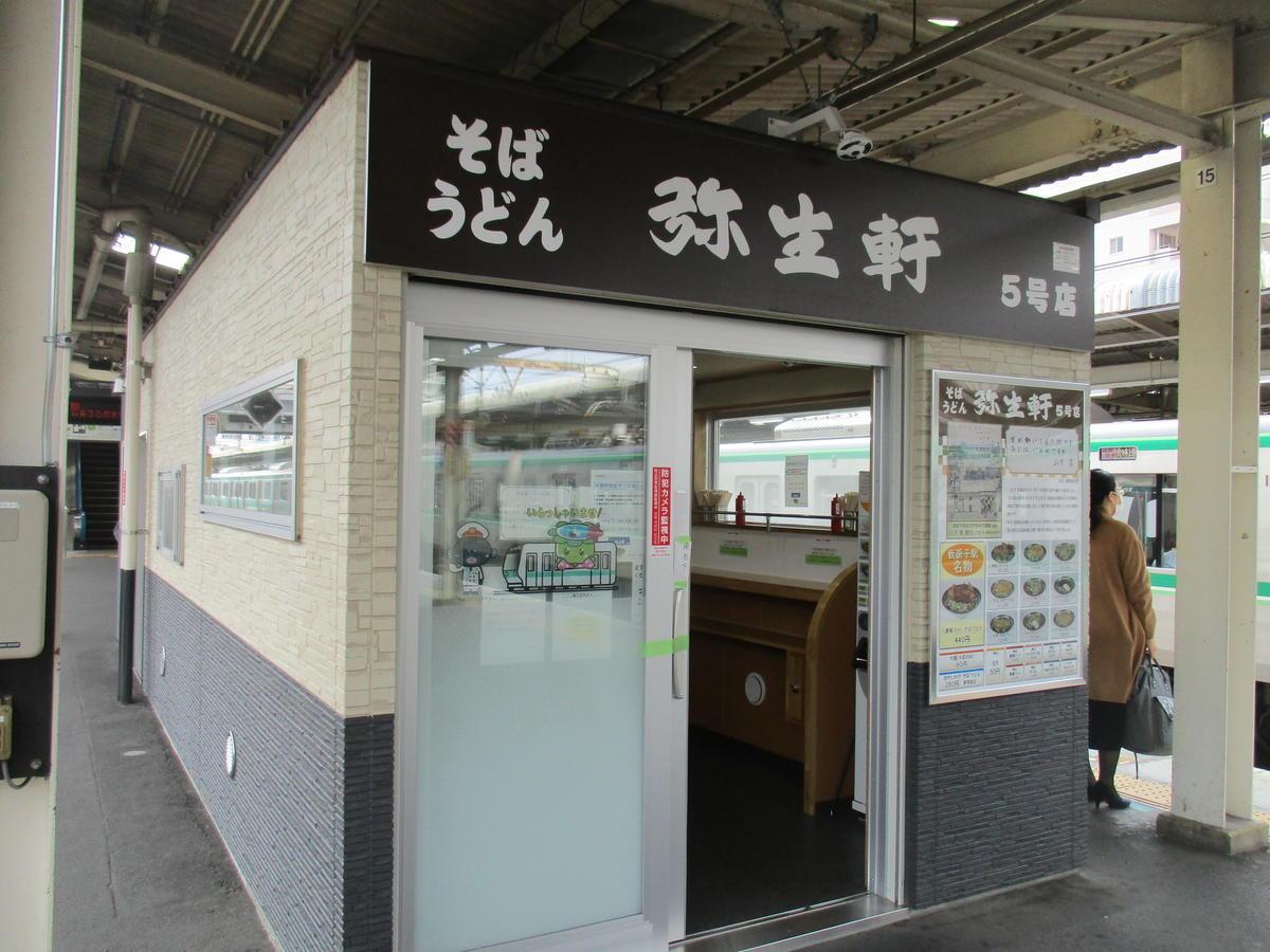 f:id:genta-san:20200526223242j:plain