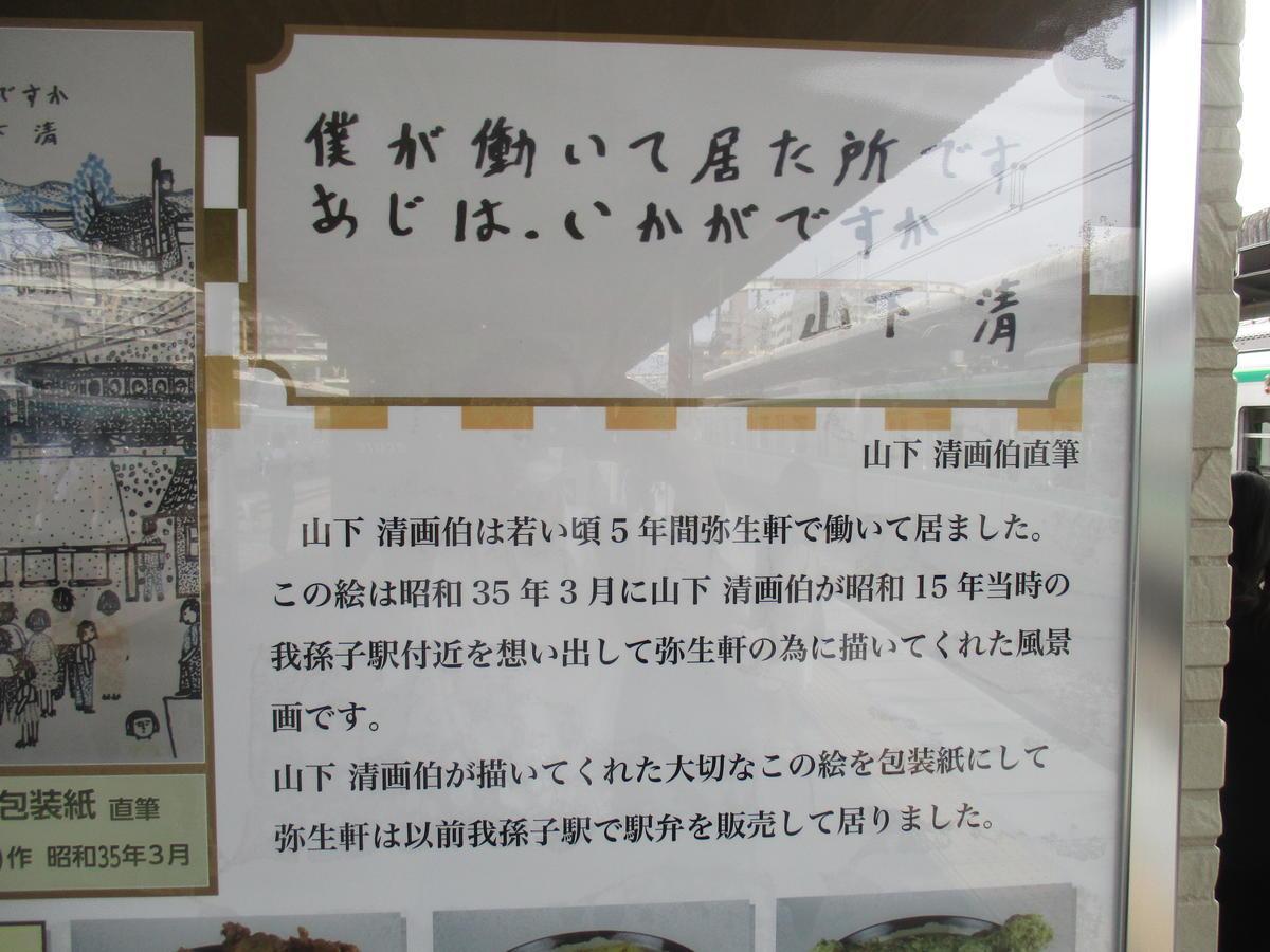 f:id:genta-san:20200526223545j:plain