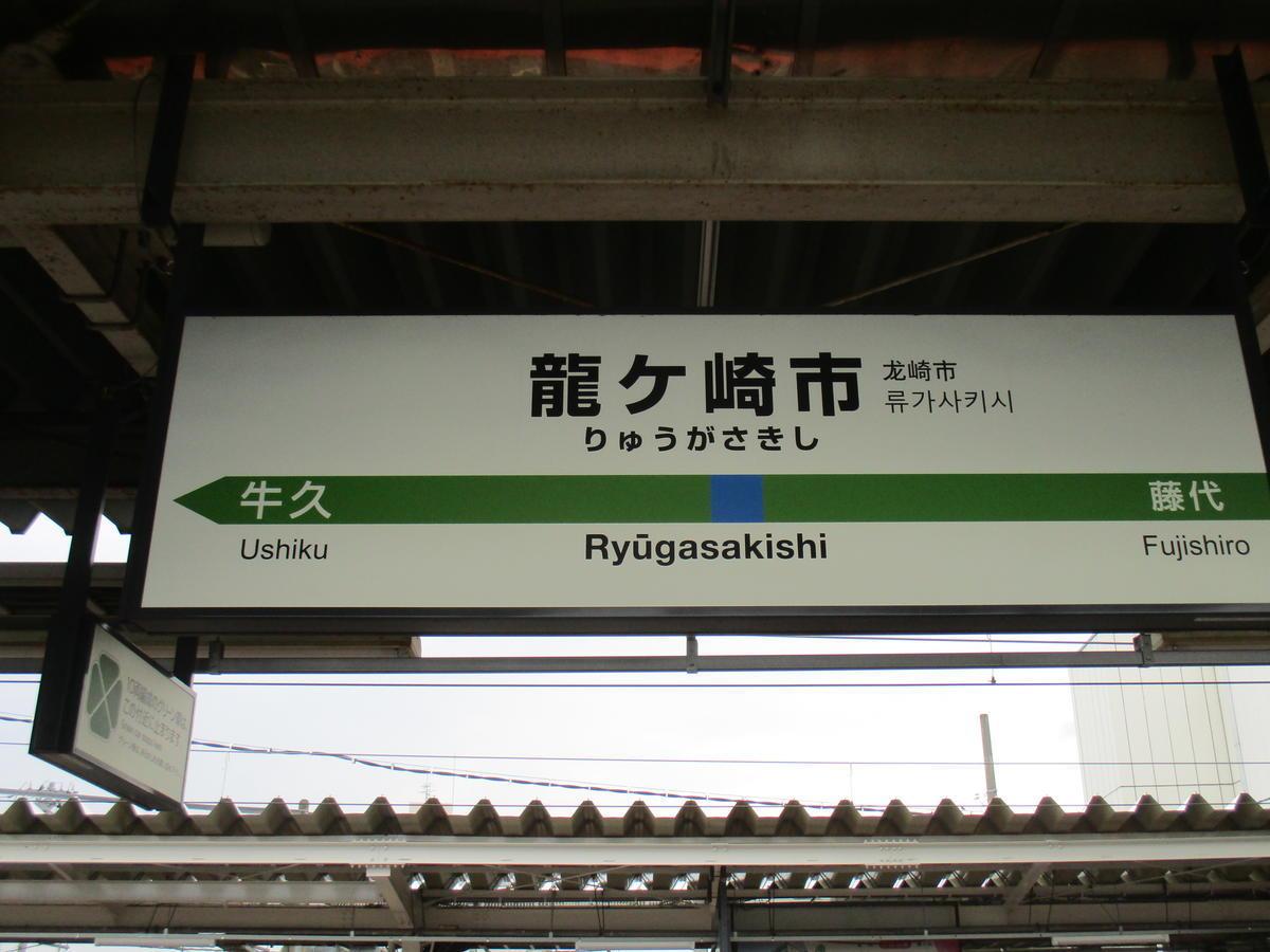 f:id:genta-san:20200526224113j:plain