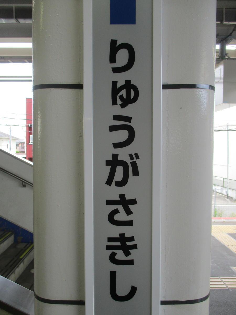 f:id:genta-san:20200526224312j:plain