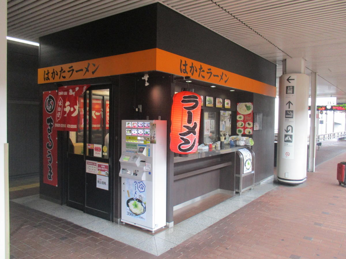 f:id:genta-san:20200531011528j:plain
