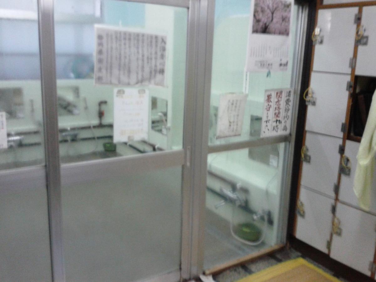 f:id:genta-san:20200612214718j:plain