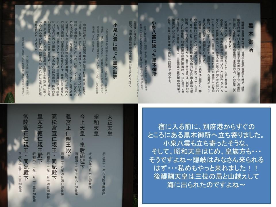 f:id:genta-san:20200613025701j:plain