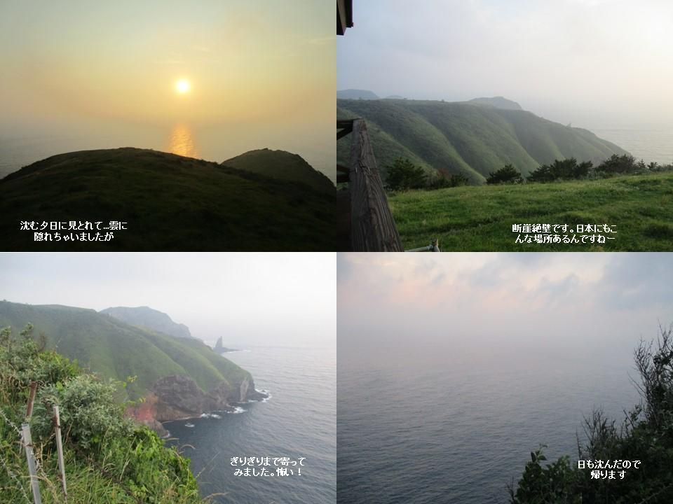 f:id:genta-san:20200613025713j:plain