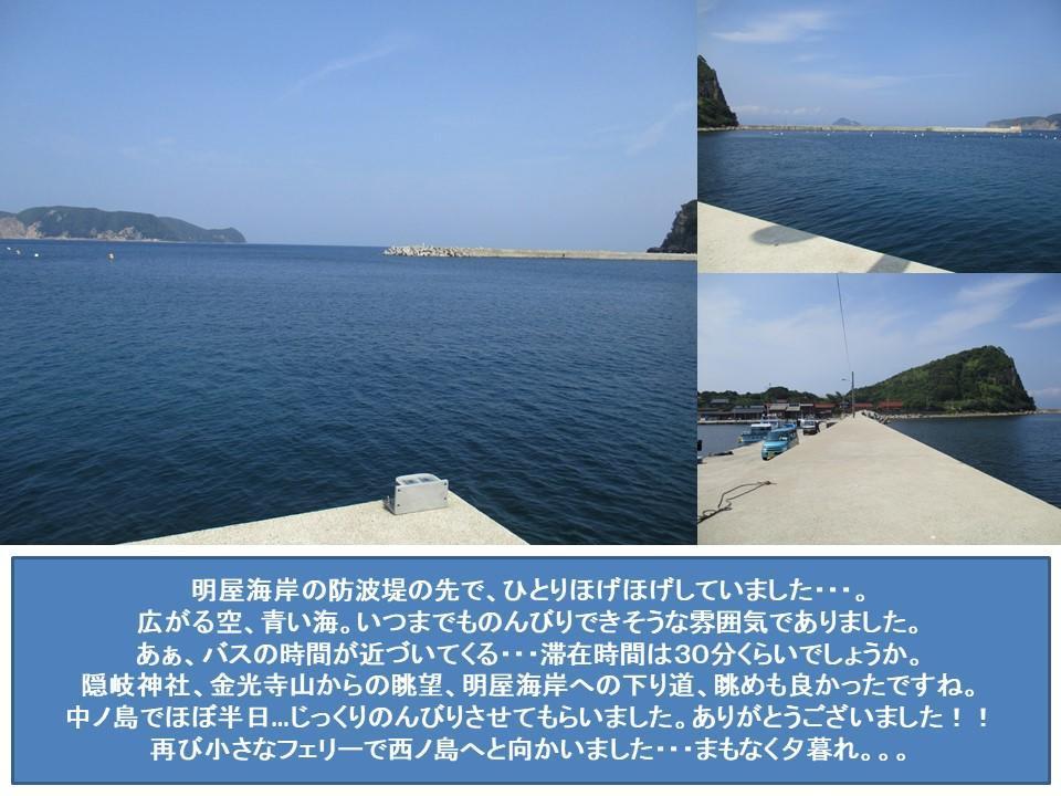 f:id:genta-san:20200613025854j:plain