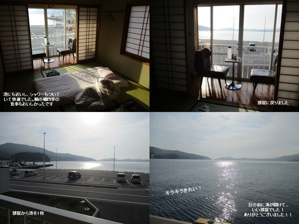 f:id:genta-san:20200613025909j:plain