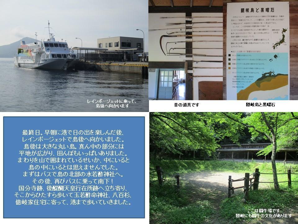 f:id:genta-san:20200613025914j:plain