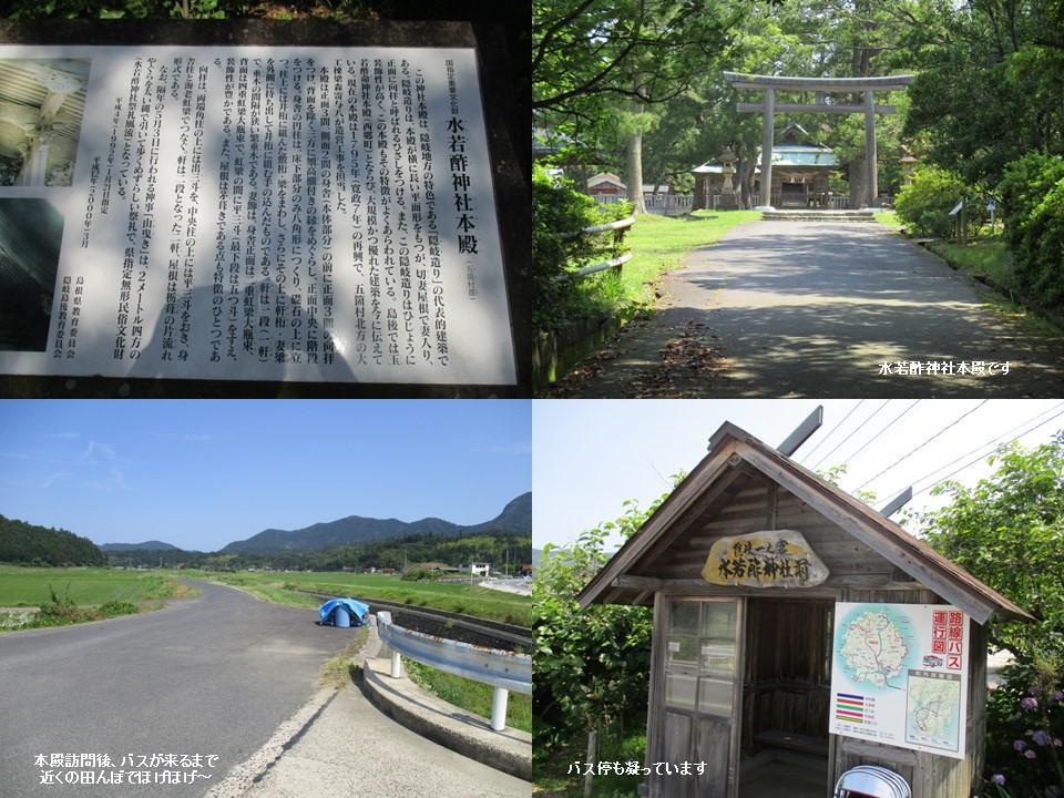 f:id:genta-san:20200613025918j:plain