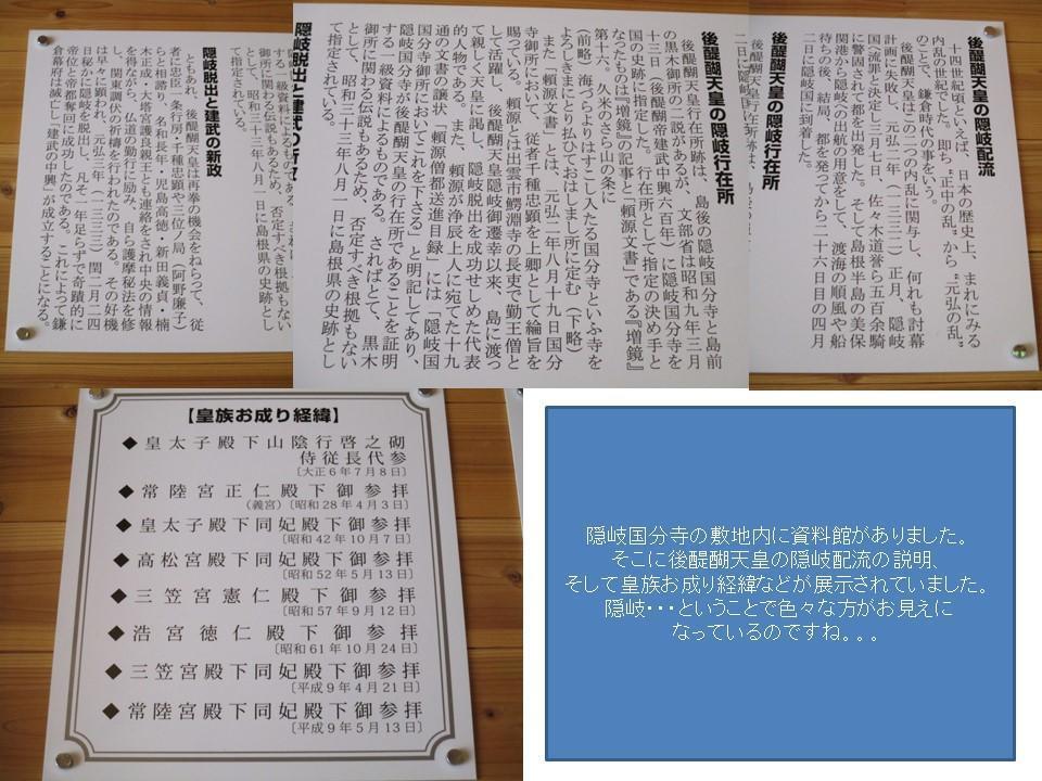 f:id:genta-san:20200613025927j:plain