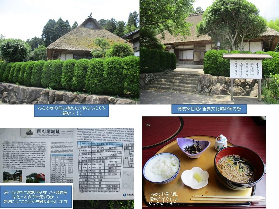 f:id:genta-san:20200613025941j:plain